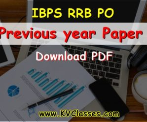 IBPS RRB Officer Previous Year Question Papers PDF Download