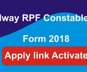 Railway RPF Constable / SI Form 2018 Apply link Activate