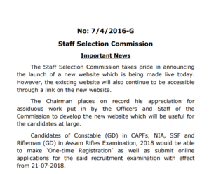 SSC Important Notice  Regarding launch of a new website