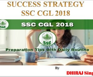Success Strategy SSC CGL 2018
