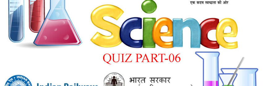 ENERAL SCIENCE QUIZ FOR SSC