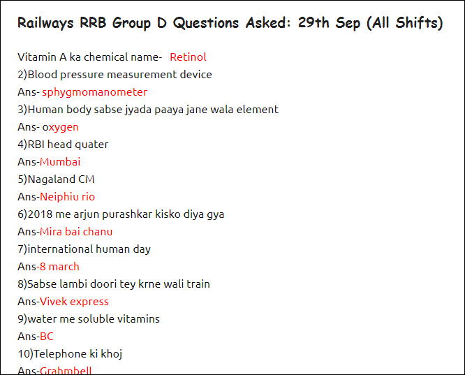Railways RRB Group D Questions Asked: 29th Sep (All Shifts)  PDF Download