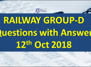 RAILWAY GROUP D 12 OCTOBER ALL SHIFT Questions with Answer