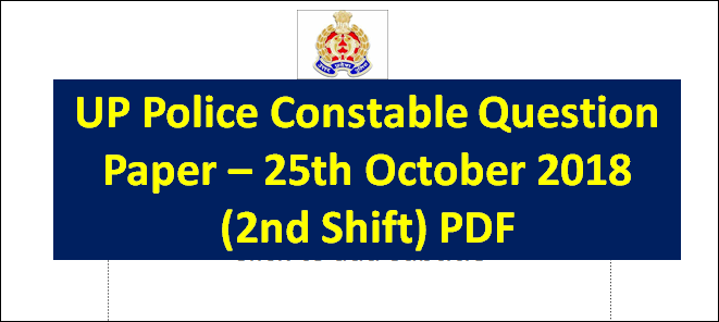 UP Police Constable Question Paper