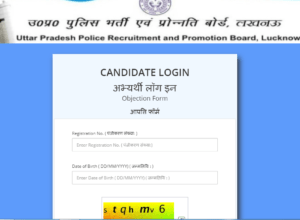 UP POLICE Re Exam 2018 Answer Key