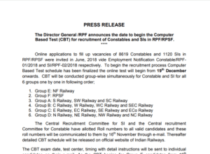 RPF Constable & SI Exam Date Out Check Here