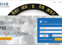64th BPSC Pre Admit Card Download Here