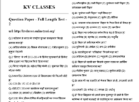 BSSC INTER LEVEL( 10+2) PRACTICE SET-2