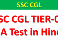 SSC CGL TIER-01 GA Test in Hindi :