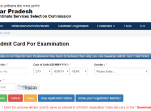 UPSSSC VDO 2018 Admit Card Download Here