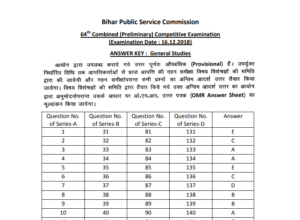 64th BPSC Official Answer Key Download PDF
