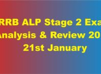 RRB ALP Stage 2 Exam Analysis & Review 2019: 21st January
