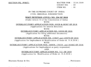 SSC CGL 2017 Supreme Court Case Office Report for hearing on 22.01.2019
