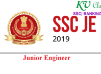SSC JE 2018-19 notification out