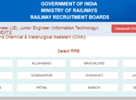 RRB JE Application Status (Print / Preview)