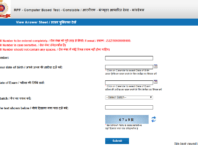 RPF Constable Exam Answer key out Group A,B, F