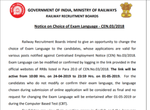 RRB CEN 03/2018 | IMPORTANT NOTICE Choice of Exam Language