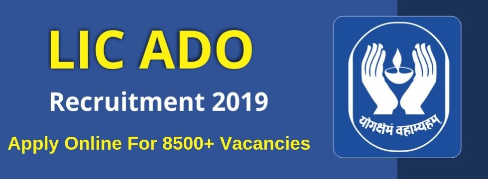 LIC ADO 2019 Apply Online