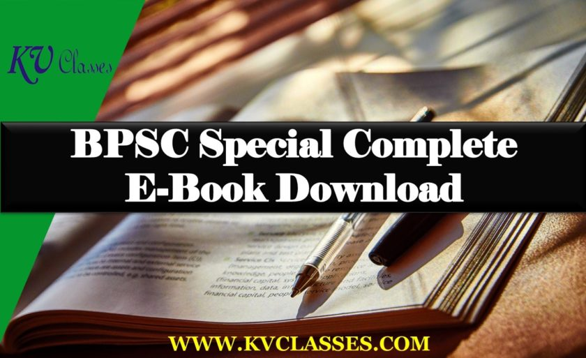 Bihar PCS Special Complete Book Download