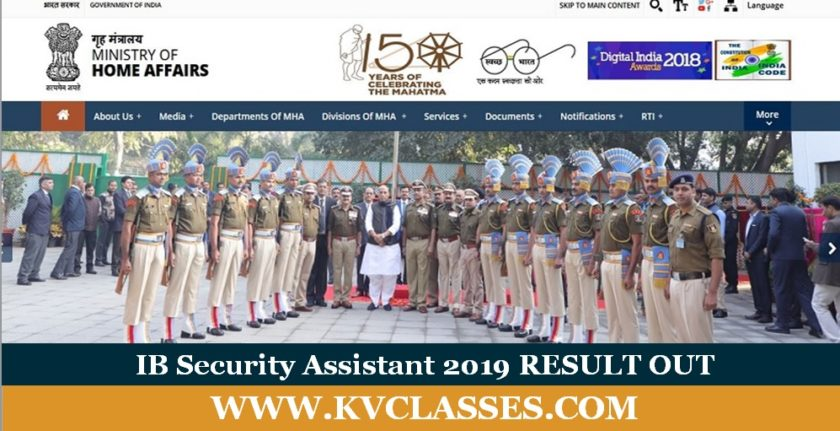 ib security assistant 2019 result out
