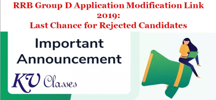 RRB Group D Application Modification Link 2019: Last Chance for Rejected Candidates