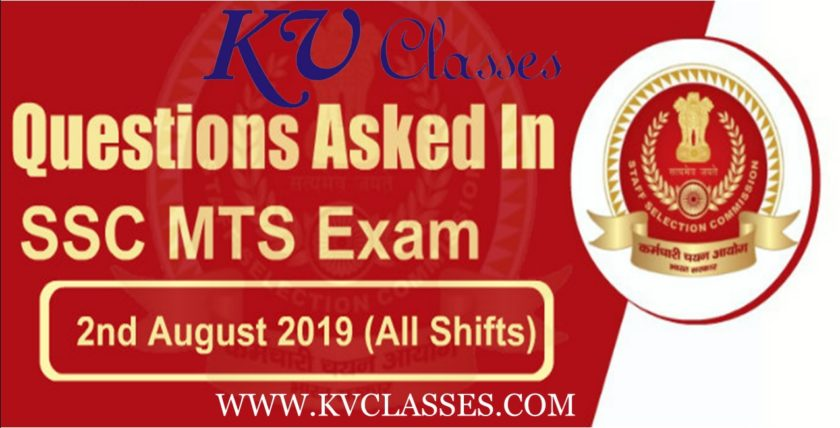 SSC MTS Exam Analysis 2nd august 2019