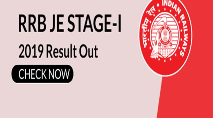 Railway RRB JE Result 2019