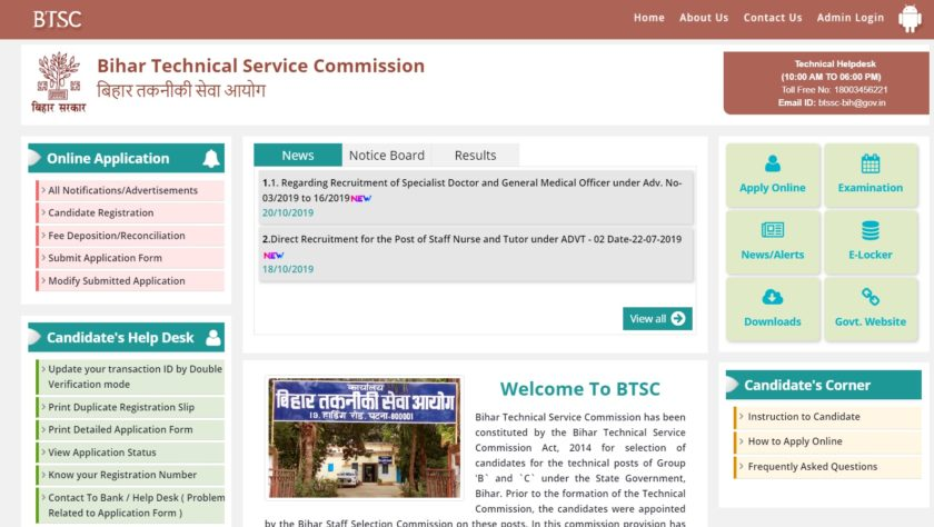 Bihar BTSC Medical Officer Online Form 2019 Out
