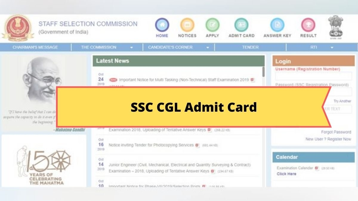 SSC CGL 2019 Tier I Admit Card Download