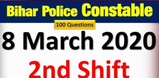 Bihar Police Questions with Answer 8 March 2020 2nd Shift PDF Download
