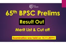 BPSC 65th Prelims Result 2020